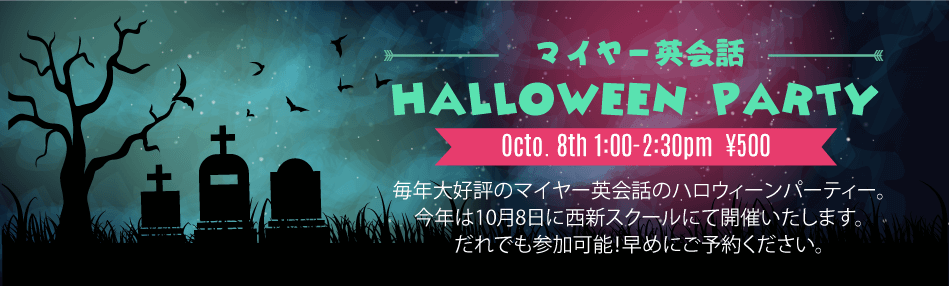 halloween-banners-separated_03