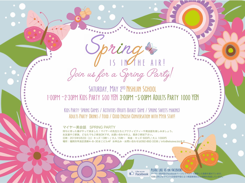 Spring Party 2015_Myer Eikaiwa